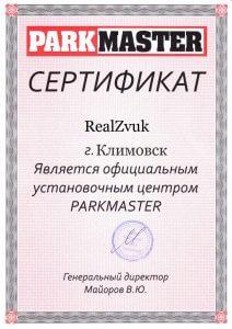 Sertifikat Parkmaster -RealZvuk