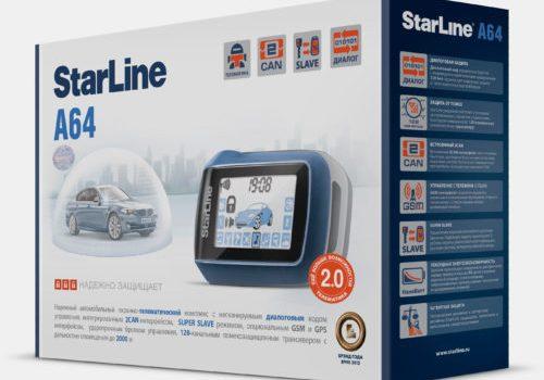 установим StarLine A64