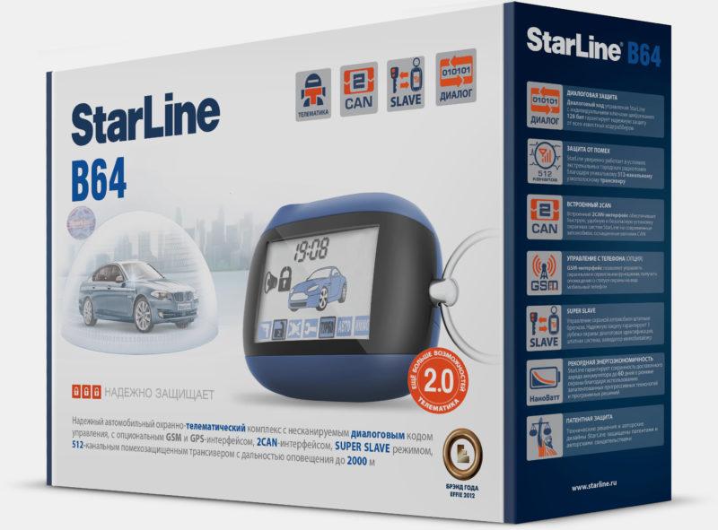 установка StarLine В64 - CAN