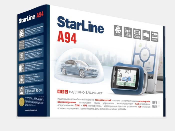 установим StarLine_A94