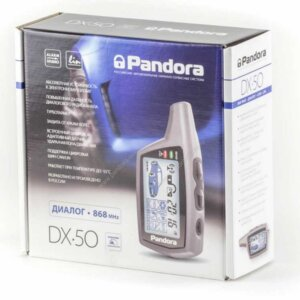 Pandora_dx50