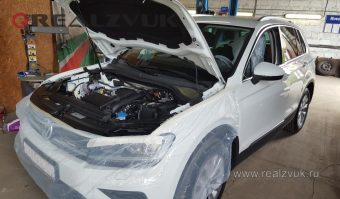VW Tiguan New