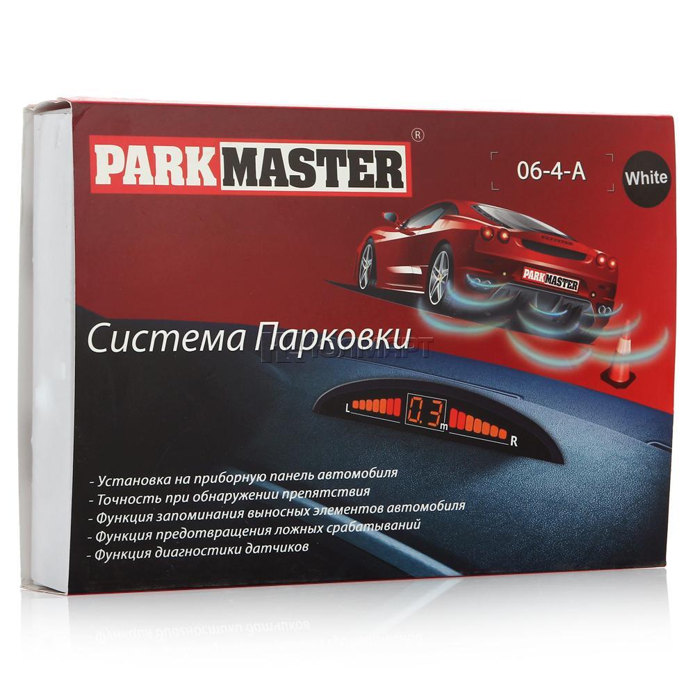 ParkMaster 06-4-A