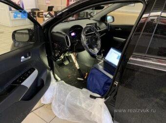 Kia Picanto Starline S96