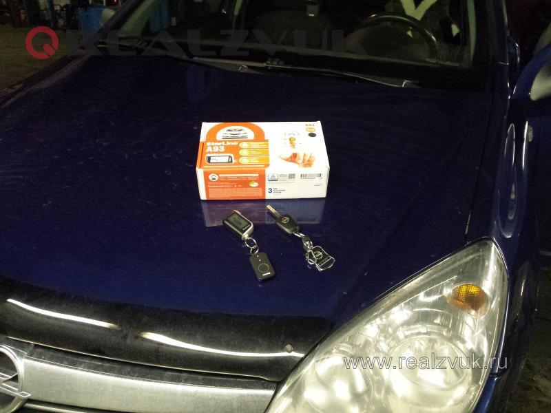 Сигнализация-на-Opel-H