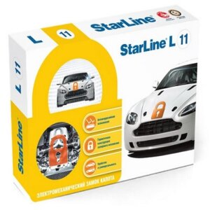 starline-zamok-kapot-l11