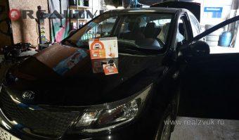 Автозапуск с сохранением ключей