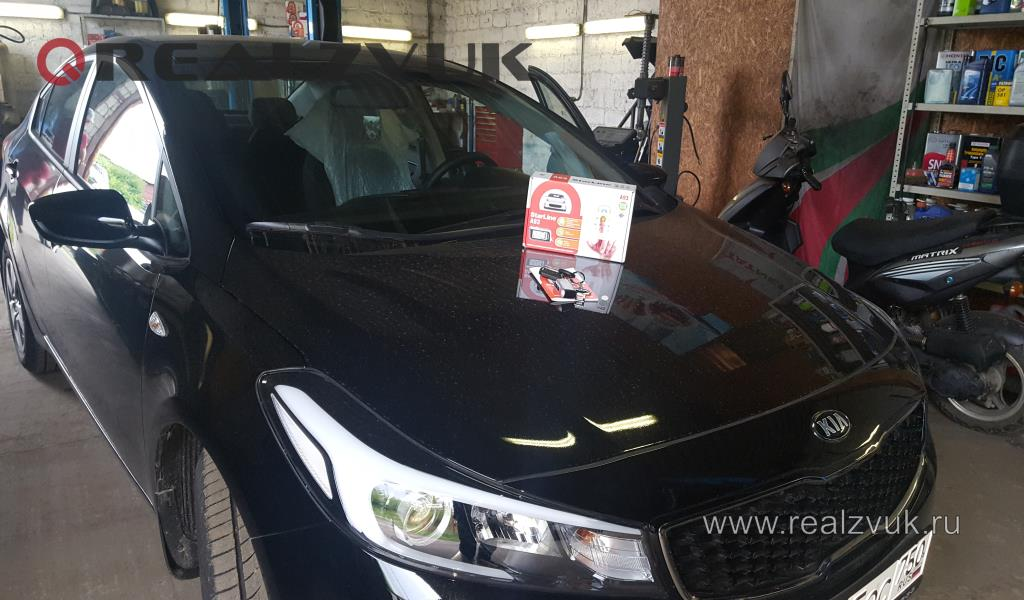 Автозапуск на Kia Cerato