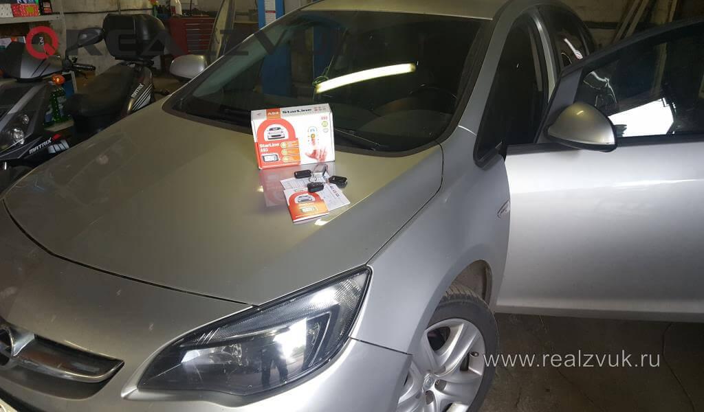 Установка сигнализации на Opel Astra J