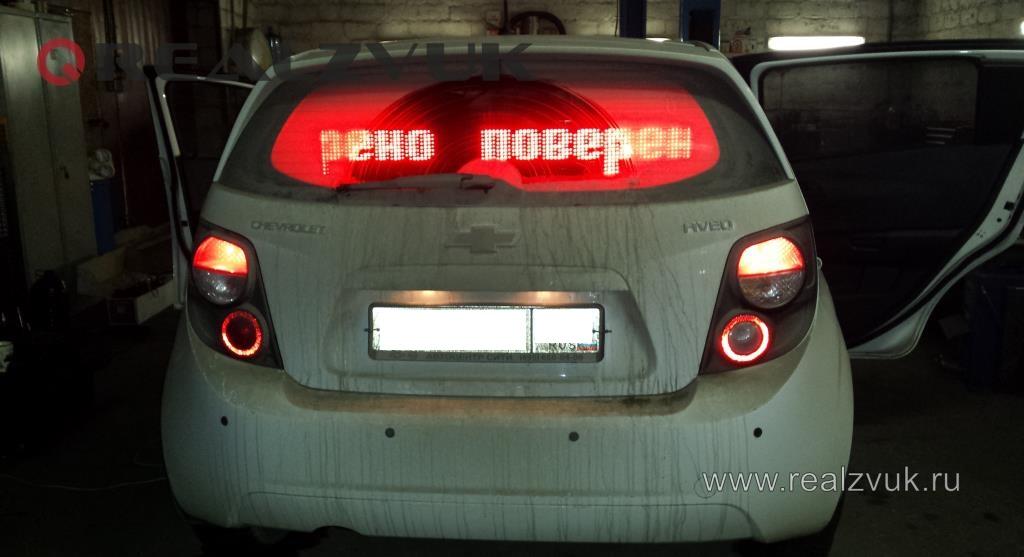 установка рекламы на авто