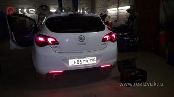 светящиеся катафоты Opel