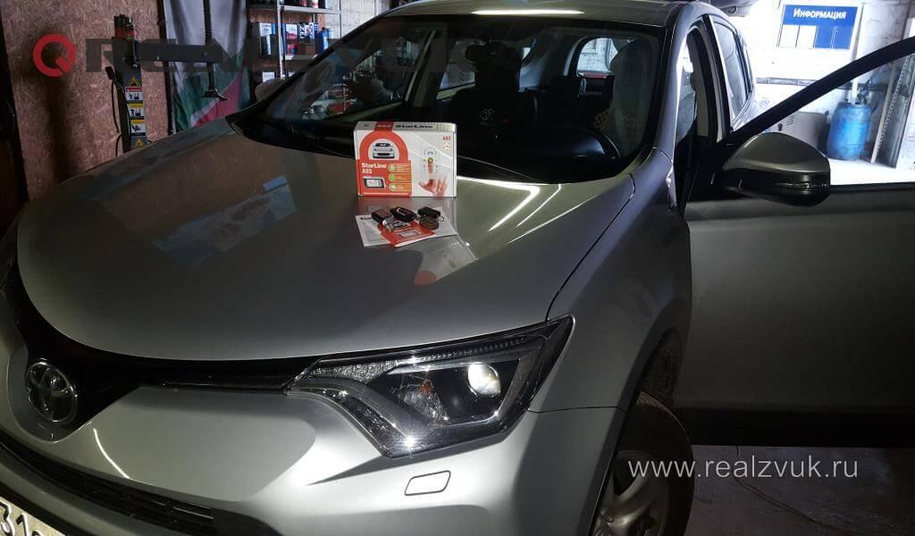 Сигнализация GSM на Toyota RAV4