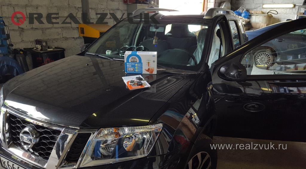 Сигнализация на авто Nissan Terrano
