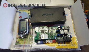 GSM сигнализация на Kia Rio