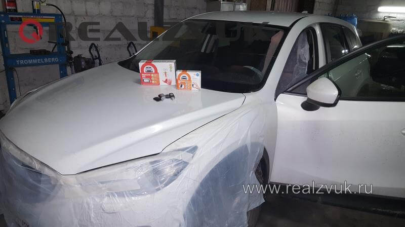Комплекс на Mazda
