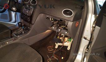 Установка Сигнализации на Ford Focus 2