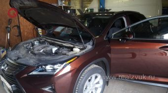 Автозапуск на Lexus