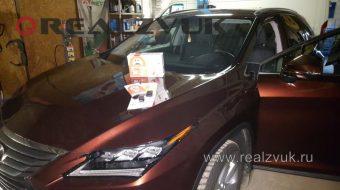 Сигнализация на Lexus RX