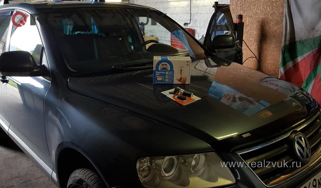 Сигнализация на VW touareg