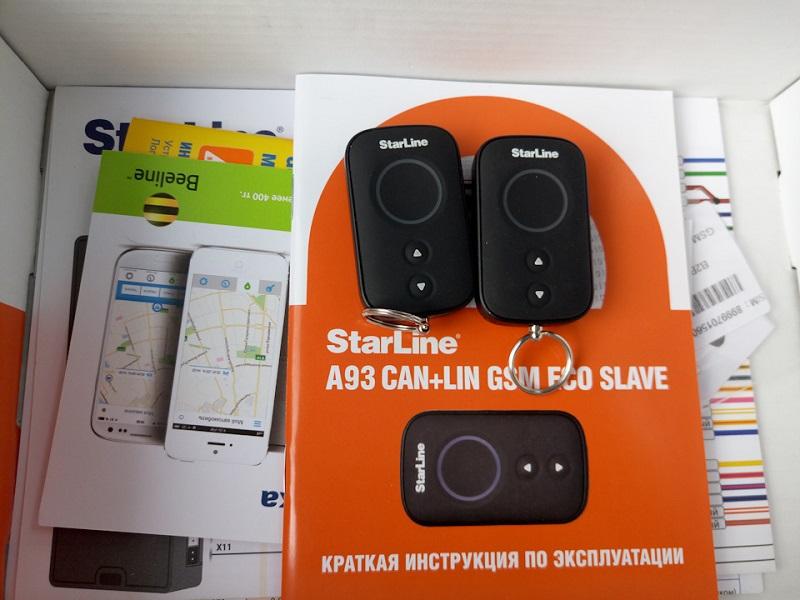 a93-gsm-eco-slave
