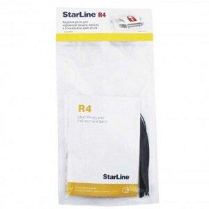 Реле StarLine R4