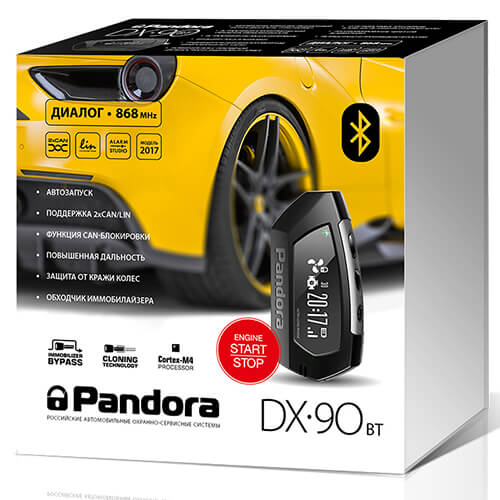 Pandora-DX-90BT-1 (4)