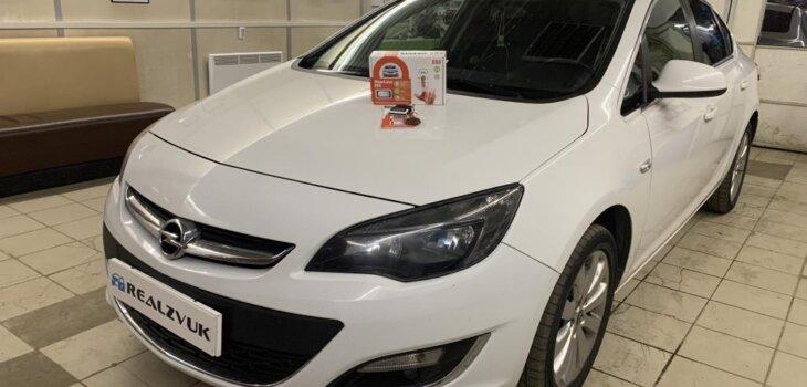 Opel Astra J Сигнализация
