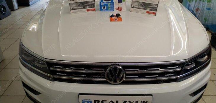 VW Tiguan защита