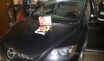 Сигнализация Mazda CX7