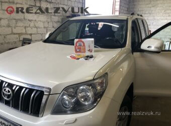 Land Cruiser Prado Starline