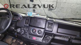 Аудиосистема на Fiat Ducato