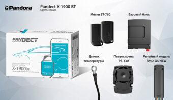 pandect x-1900-bt
