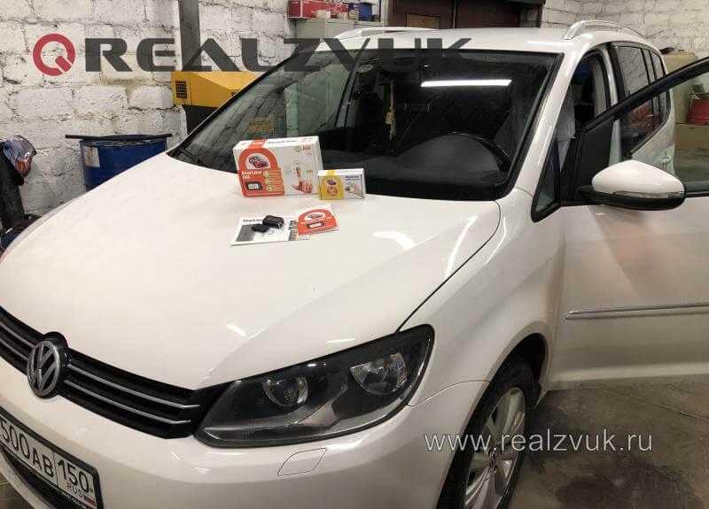 Установка сигнализации Volkswagen Touran