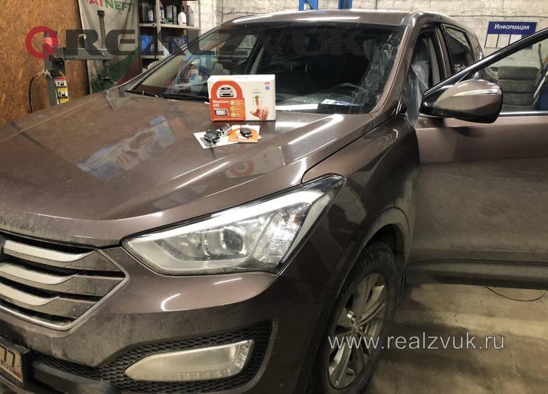 Установка сигнализации Hyundai Santa-fe