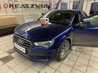 Сигнализация на Audi A3