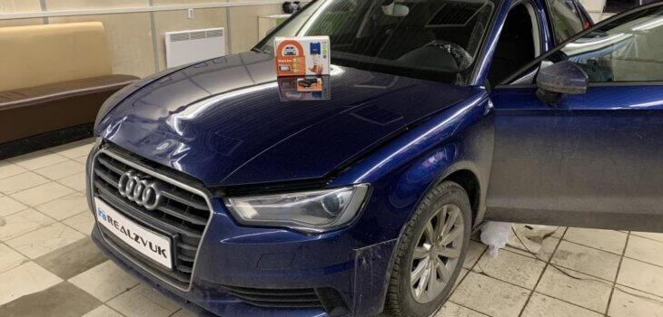 Audi A3 сигнализация А93