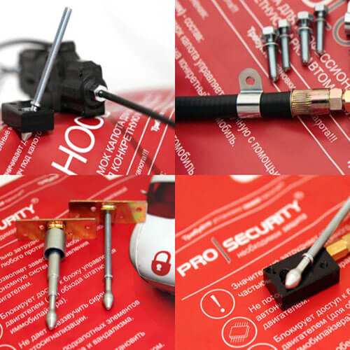 prosecurity-lock-elektro