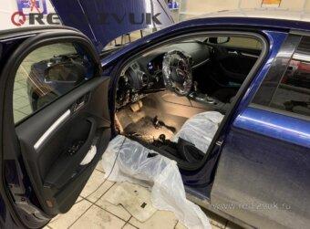 Cигнализация на Audi A3