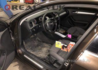 Автозапуск на Audi A4