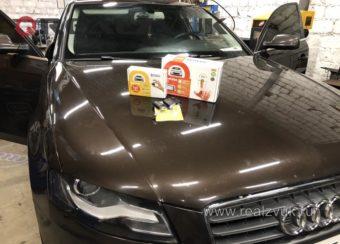 Автозапуск с телефона на Audi A4