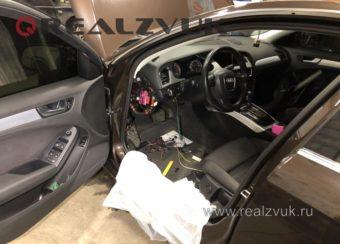 Установка Starline a93 Audi A4