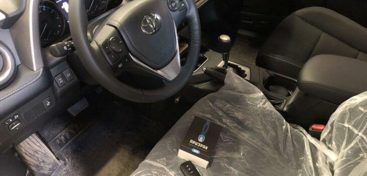 Призрак на Toyota Rav4