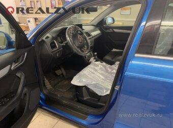 Audi Q3 установка Starline S96