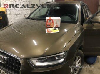 Audi Q3 Установка запуска