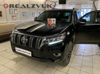 Автосигнализация на Land Cruiser Prado