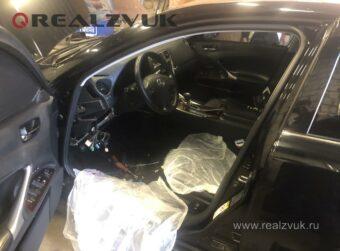 Сигнализация Lexus IS 250