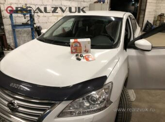 Сигнализация на Nissan Sentra