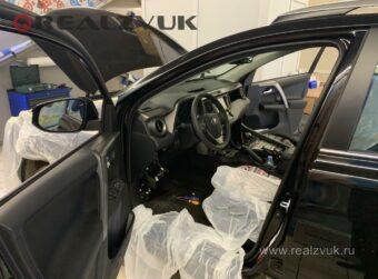 Toyota Rav 4 - защита от угона