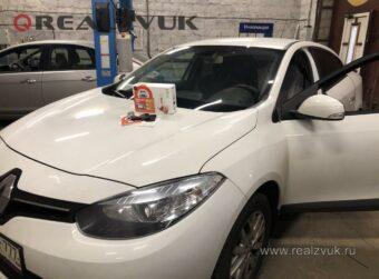 Сигнализация Renault Fluence
