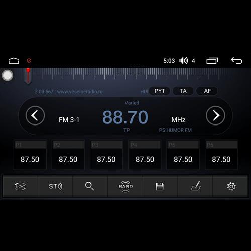 Магнитола FarCar s300-SIM 4G